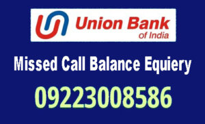 Union Bank of India balance enquiry toll free number