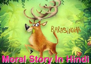 moral stories in hindi for class 8